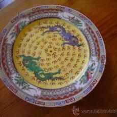 Antigüedades: PLATO CHINO. Lote 26602374
