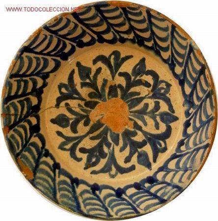 FAJALAUZA - FUENTE AZUL - CERÁMICA DEL -- S.XVIII - XIX (Antigüedades - Porcelanas y Cerámicas - Fajalauza)