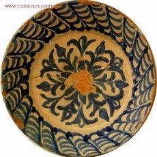 Antigüedades: FAJALAUZA - FUENTE AZUL - CERÁMICA DEL -- S.XVIII - XIX. Lote 26337633