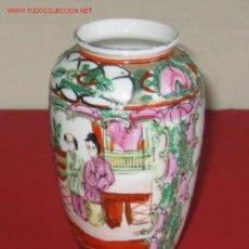 Antigüedades: JARRON CHINO .. DE PORCELANA CON LOS MOTIVOS PINTADOS A MANO .. MACAO …............. Lote 26970106
