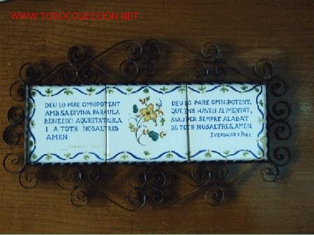 Azulejo de ceramica valenciana de onda castell comprar azulejos antiguos en todocoleccion - Azulejos onda castellon ...