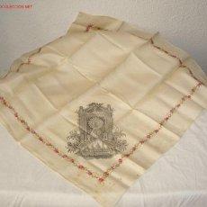 Antigüedades: CAMARIN DE LA VIRGEN DEL PILAR,EN SEDA,SIGLO XIX. Lote 18452081
