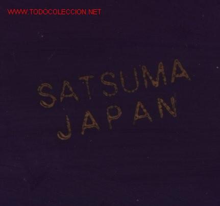 Antigüedades: Jarrón Satsuma altura 15 cm - Foto 2 - 26930721