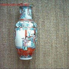 Antigüedades: ANTIGUO JARRON DE PORCELANA CHINA. 26 CM. MARCAS EN LA BASE.. Lote 231808440