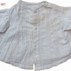 Antigüedades: CHAQUETILLA DE BEBÉ CON DIBUJO EN RELIEVE PP. S. XX. Lote 26164052