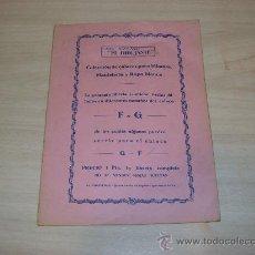 Antigüedades: DIBUJOS PLANCHABLES EL DIBUJANTE,COLECCION DE ENLACES PARA SABANAS MANTELERIAS Y ROPA BLANCA. Lote 9955376