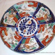 Antigüedades: PLATO DE PORCELANA JAPONESA PINTADO A MANO. Lote 27317914