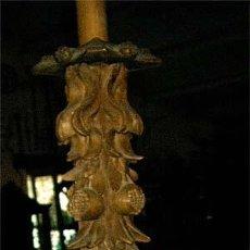 Antigüedades: PIE DE LAMPARA DE NOGAL, TALLA DETALLES FRUTALES. MEDIDA 74CM. Lote 22535543