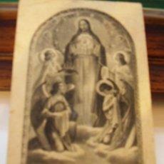 Antigüedades: ESTAMPA RELIGIOSA ORACION A CRISTO REY. Lote 22159166