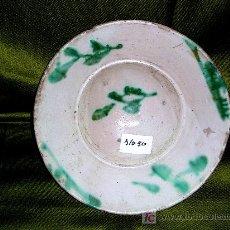 Antigüedades: CUENCO PROFUNDO DE RAMAJE VERDE. ANTIGUO CERÁMICA SALMANTINA.. Lote 26631385