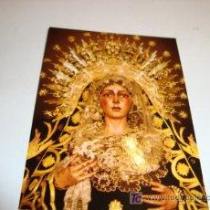 Antigüedades: HERMANDAD DE LA MACARENA, REINA DEL CIELO. Lote 11660674
