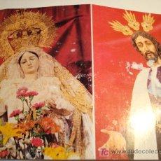 Antigüedades: DOS ESTAMPAS EN UNA, , JESUS DEL PRENDIMIENTO, Y MARIA SANTISIMA DEL PATRONATO, CADIZ. Lote 11663220