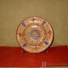 Antigüedades: PLATO EN CERAMICA DE REFLEJOS. Lote 39241180