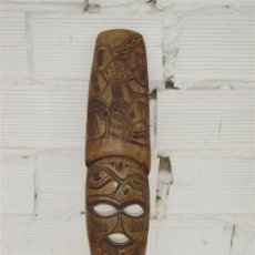 Antigüedades: MASCARA AFRICANA MADERA. Lote 11768502