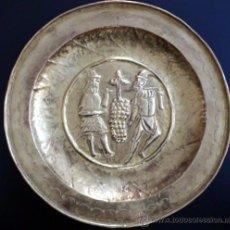 Antigüedades: PLATO LIMOSNERO - PETITORIO. Lote 55098430