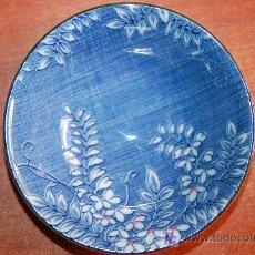 Antigüedades: BOL DE PORCELANA POSIBLE JAPON FIRMADO. Lote 12195139