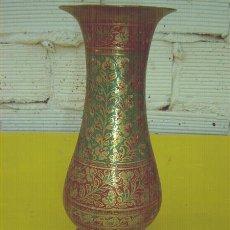 Antigüedades: JARRON METAL INDIO. Lote 12553995