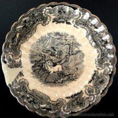 Antigüedades: CARTAGENA - ENSALADERA GALLONADA - CAPTURA DE POTROS SALVAJES - S. XIX. Lote 27225811
