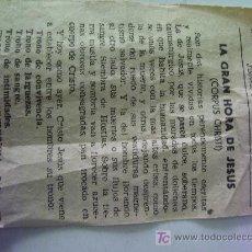 Antigüedades: AURAS JUEVISTAS, AÑO XXII ZARAGOZA NUMERO 1.171 , JUEVES 9 DE JUNIO 1955, LA GRAN HORA DE JESUS. Lote 13041439