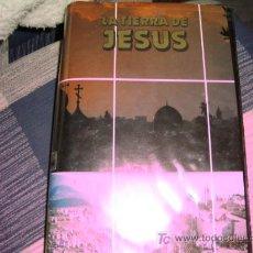 Antigüedades: VINTA VIDEO BETA ORIGINAL , LA TIERRA DE JESUS. Lote 13057099