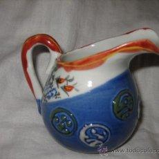Antigüedades: JARRITA. Lote 25028196