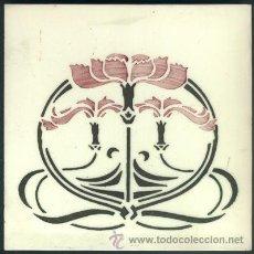 Antigüedades: LOTE DE 4 AZULEJOS MODERNISTAS-ART NOUVEAU ALEMANES. Lote 19390521