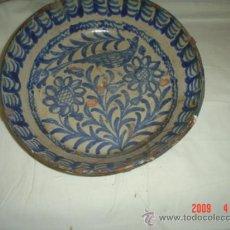 Antigüedades: CERAMICA DE FAJALAUZA. Lote 27018192