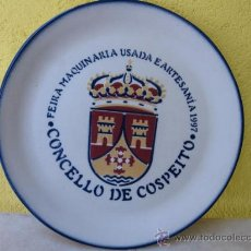 Antigüedades: CONCELLO DE COSPEITO LUGO - PLATO DE BURELARTE LUGO, FERIA MAQUINARIA AGRICOLA1997- ESCUDO HERALDICO. Lote 13736564