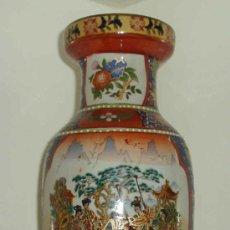 Antigüedades: JARRÓN DE PORCELANA SERIGRAFIADO. ALTURA 25,5 CM. MARCA ILEGIBLE EN BASE. Lote 22673516