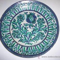 Antigüedades: PLATO CERAMICA FAJALAUZA. Lote 81066628