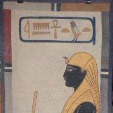 Antigüedades: TAPIZ EGIPCIO TUTANKHAMEN. Lote 26576277