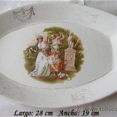 Antigüedades: FUENTE ANTIGUA SAN JUAN DE AZNALFARACHE OVALADA. Lote 36020267