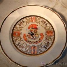 Antigüedades: DECORATIVO PLATO PORCELANA DE CATALUYA. Lote 14925354