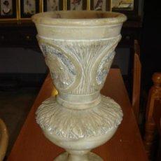 Antigüedades: JARRON DE ALABASTRO. Lote 15555923