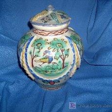 Antigüedades: PRECIOSA ORZA SIGLO XIX_ PPIOS XX. Lote 26952325