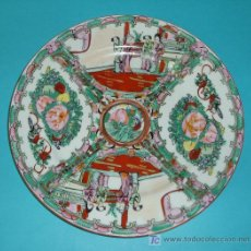 Antigüedades: PLATO CON MOTIVOS ORIENTALES. MARCA EN REVERSO. DIAMETRO 27 CM. Lote 24103981