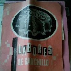 Antigüedades: REVISTA LABORES DE GANCHILLO EDICIONES REALCE 1963. Lote 20612573