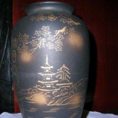 Antigüedades: ANTIGUO JARRÓN DE FINA PORCELANA JAPONESA. Lote 27641251