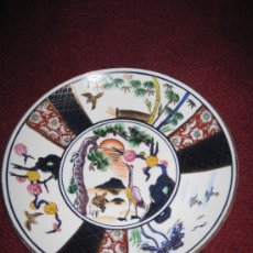 Antigüedades: PLATO JAPONES DE PORCELANA PINTADO A MANO FIRMADO .. Lote 27612207
