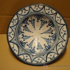 Antigüedades: SANGUINO, TOLEDO. Lote 26730457