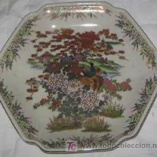 Antigüedades: PLATO DE PORCELANA JAPONESA. Lote 24824248