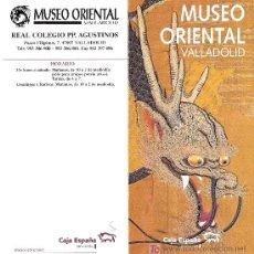 Antigüedades: FOLLETO. MUSEO ORIENTAL VALLADOLID. REAL COLEGIO PP. AGUSTINOS. CAJA ESPAÑA. OBRA SOCIAL.. Lote 27597044