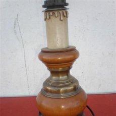 Antigüedades: LAMPARA DE MESILLA. Lote 19569591