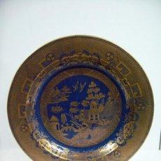 Antigüedades: PLATO CERAMICA SELLO COPELAND SPODE ENGLAND. SIGLO XIX. 40CM. Lote 26721732