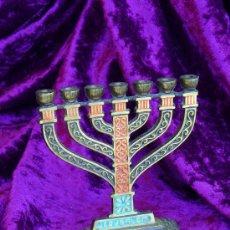 Antigüedades: RECUERDO DE JERUSALEM AÑO 1985 CANDELABRO PEQUEÑO 7 VELAS 11X10. Lote 27567082