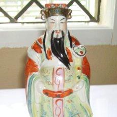 Antigüedades: PORCELANA CHINA DE LOS 60 ,DIOS DE LASUERTE .. Lote 26781251
