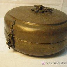 Antigüedades: ANTIGUA FIAMBRERA DE LATON NORTEAFRICANA DE CAMPAÑA DE PRINCIPIOS DEL XX. Lote 26557765