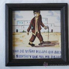 Antigüedades: AZULEJO PINTADO A MANO CON MARCO. -VINO DE VIÑAS VIEJAS QUE BIEN ME SIENTAS Y QUE MAL ME DEJAS-. . Lote 27316088