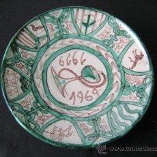 Antigüedades: PLATO DE TERUEL 50 ANIVERSARIO 1919-1969 SAFA (SOCIEDAD ANONIMA FARMACEUTICA ZARAGOZA). Lote 22099930