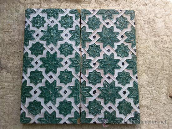 Antigua Pareja De Azulejos Color Verde Dibujo E Comprar Azulejos - Azulejos-con-dibujos